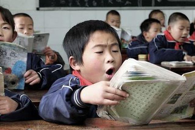 今年重庆定向培养学前教育公费师范生592人
