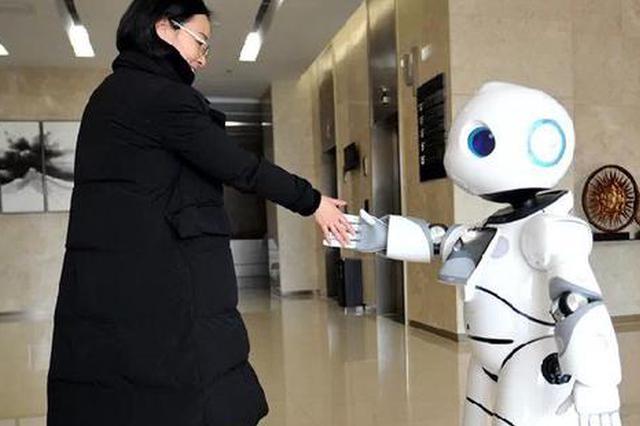 好酷!九龙坡将投入13个机器人到服务窗口