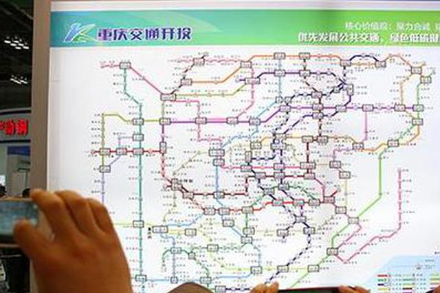 轨道5号线跳磴至江津段方案公示 计划明年建成通车