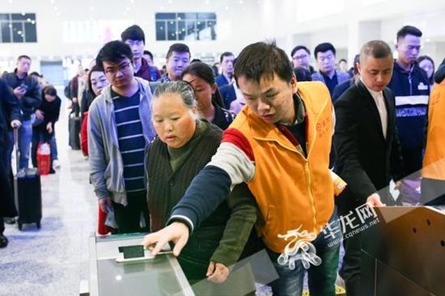 沙坪坝站增开成渝高铁 到重庆西站乘车这些提醒看过来