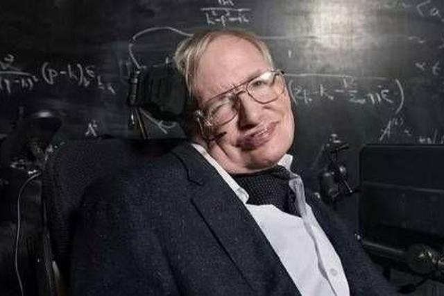 都夸霍金成就大 可他为什么拿不到诺贝尔奖?