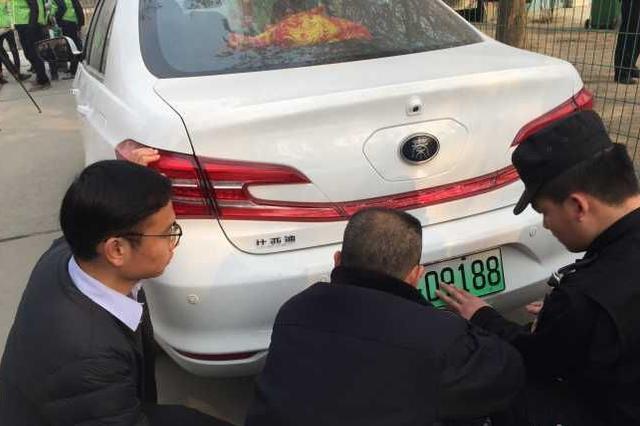 """二手车商隐瞒真相构成欺诈 法院判""""退一赔三"""""""