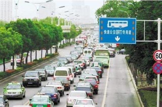 解放碑商圈景观改造有交通调整 注意改道