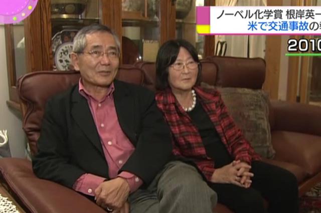 日裔诺奖得主夫妇失踪后垃圾场被发现 妻子离奇死亡