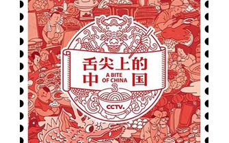 《舌尖上的中国3》春节开播 全球看中国美食