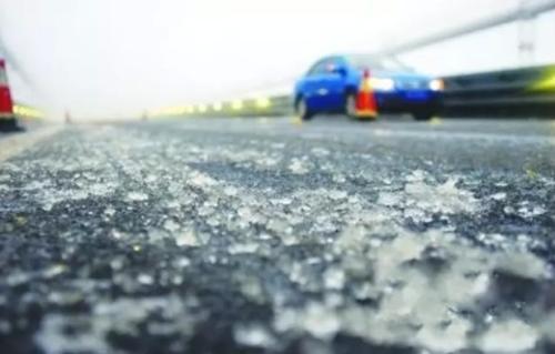 走丰都黔江的朋友注意 高海拔道路积雪结冰禁止通行