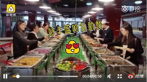 重庆一大学食堂现1.5元/两自助餐受追捧