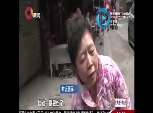 渝中一居民楼发生火灾 街坊齐心救出八旬老人