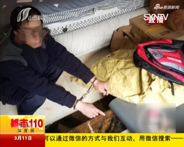 重庆:小偷入室行窃 结果偷到警察家