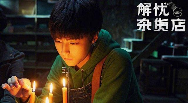 王俊凯回忆高考 如愿成全家第一个大学生