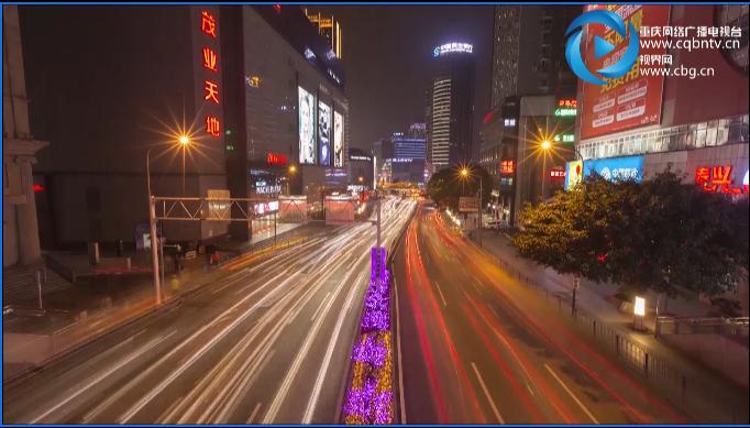 江北最新延时摄影大片来袭 换一种姿势感受山城夜景