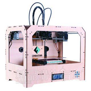 封面专辑  现在,3D打印触手可及