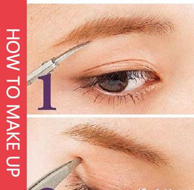 圆脸眉形画法步骤图解