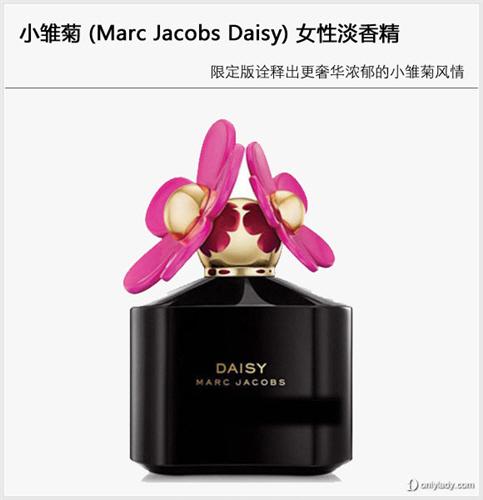 马克•雅可布小雏菊 (Marc Jacobs Daisy) 女性淡香精小桃红