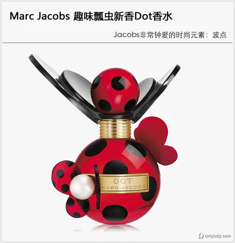 Marc Jacobs 趣味瓢虫新香Dot香水