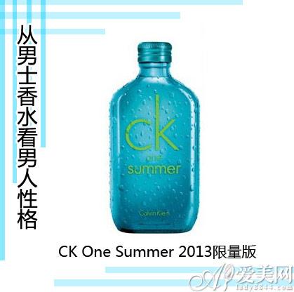 CK (Calvin Klein) One Summer 2013限量版