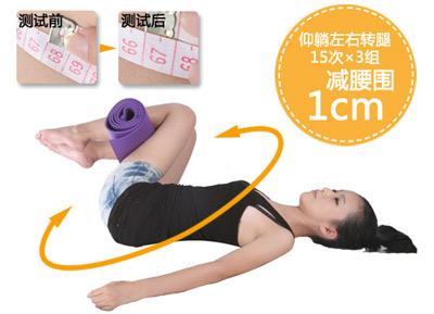 屈腿夹垫扭腰部 4分钟立减腰围1cm