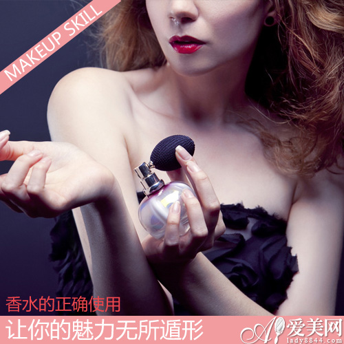 松香水使用方法图片