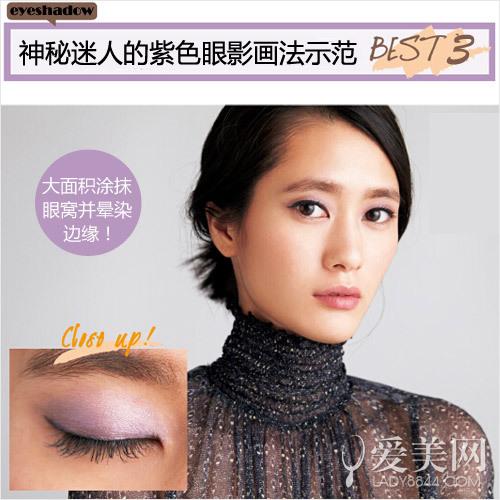 深色眼妆仅一步 眼线vs眼影画法大不同