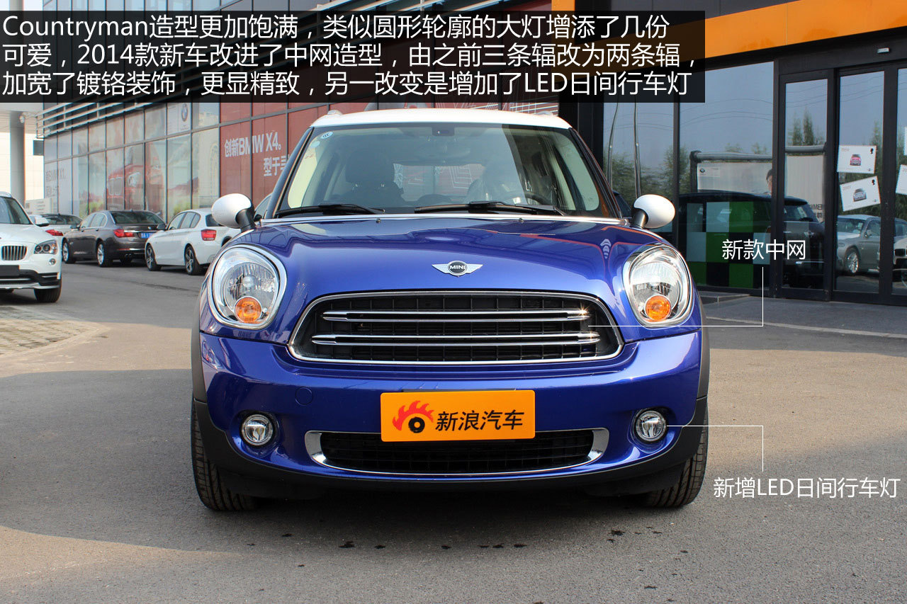 2014款MINI Countryman