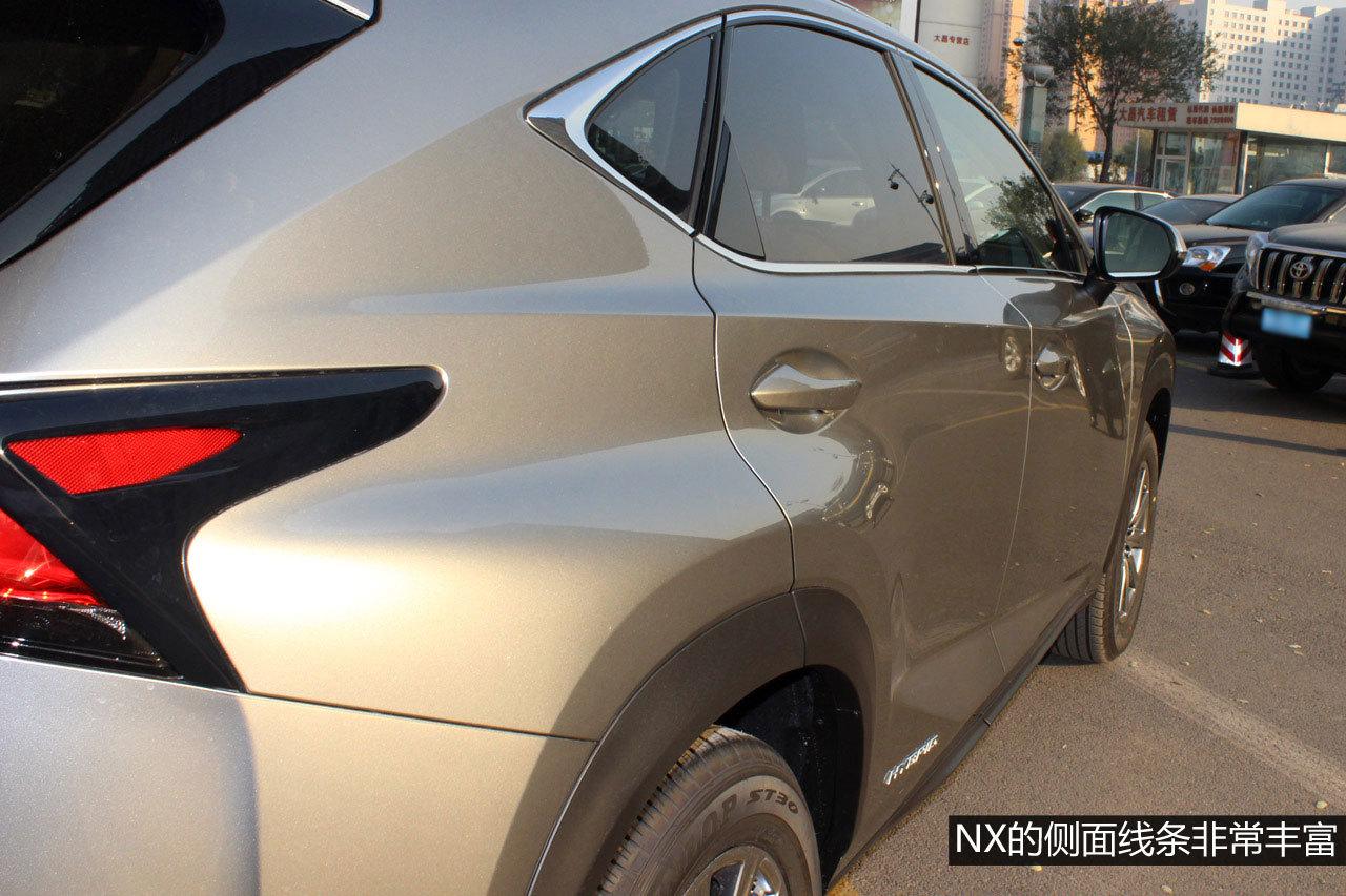 雷克萨斯NX 2015款 300h 前驱版