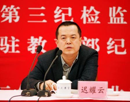 迟耀云,继黄晓薇之后第二个任职任山西的中纪委官员。