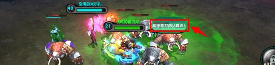 太极熊猫组队副本玩法详细介绍