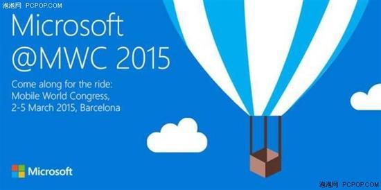 微软发出MWC邀请函 3月2号将发新产品
