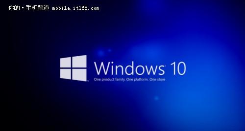 网站痕迹 泄Windows 10推送时间