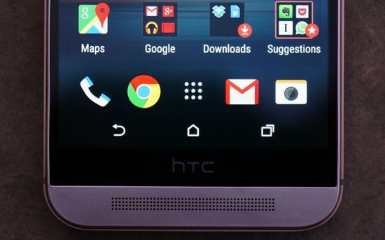 HTC One M9 Hero 5