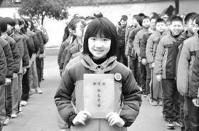 株洲一红包开始学校校长发典礼台下齐声惊叹当小学生今天开学图片
