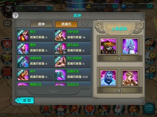 杨元庆回应5G投票风波:望用户选择最好技术作为标准