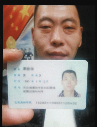张女士交车时拍摄的租车人谭某手拿身份证照片,谭某租车后将车辆抵押给了一家车行。 新京报记者 何光 摄