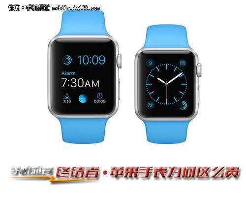 最高126800 解密Apple Watch为何这么贵