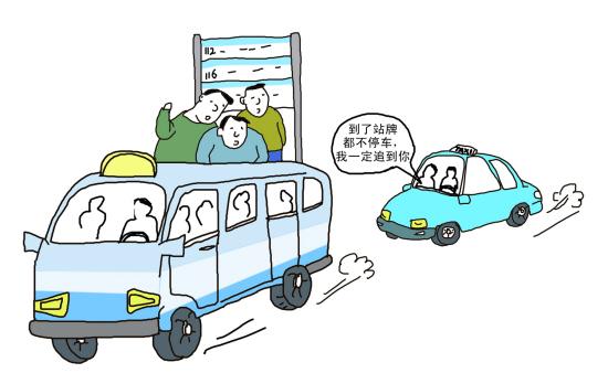 原帖   网友落落饭饭发帖:早上118公交车到站不停车,所以我就打了辆的士从北岸追到椒江,终于被我拦截了,然后问他为啥到站不停车。司机态度很差很嚣张,说人太多了。我说后面都是空着的,停不停车是你司机的责任,乘客能不能挤上去是乘客的问题,你这样是不对的。然后他说干嘛那么较真还打车追上来。我说我不追上来你都不知道自己作为司机错在哪里。然后他就拿手指着我说,以后看到我都不停车载我。所以,我就把他举报了。   跟帖   老钓翁:楼主好任性,不过我喜欢。社会就需要较真的人,支持楼主,打的费我出一半。   85