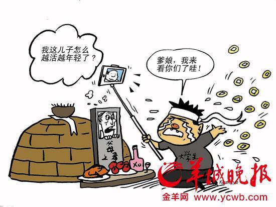 漫画/邝野