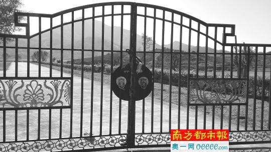 陆丰坟爷背后公益性公墓难产 政府重视但用地手续难办 陆丰 第1张