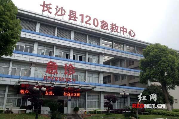 (3月26日晚,袁某因颅内出血入住长沙市第八医院。)