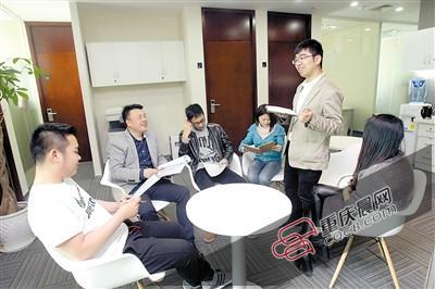 """WitWork UE""联合办公室里,创业者们在交流创业心得。 重庆晨报记者 高科 摄"