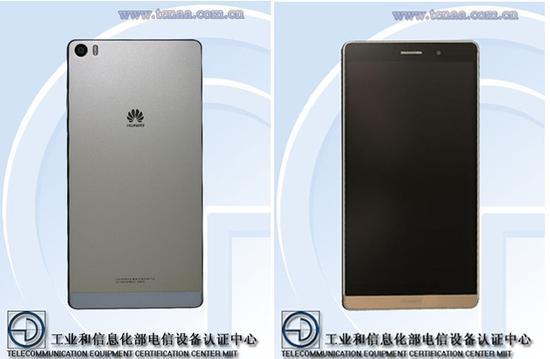 华为P8 Max获入网许可:售价或超4000