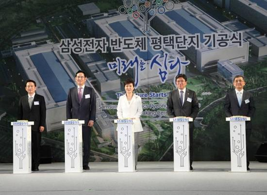 17年投产 三星投资144亿美元建新芯片厂