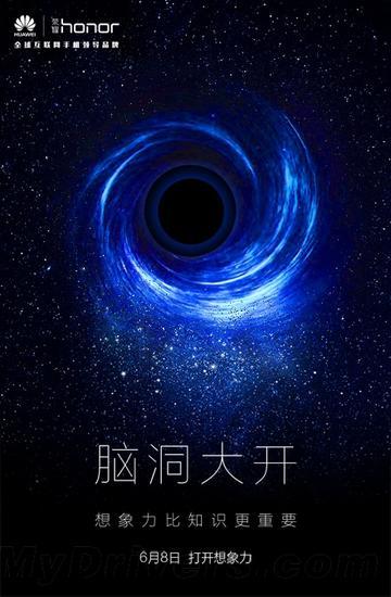 华为超强新机荣耀7发布时间大曝光:给力!