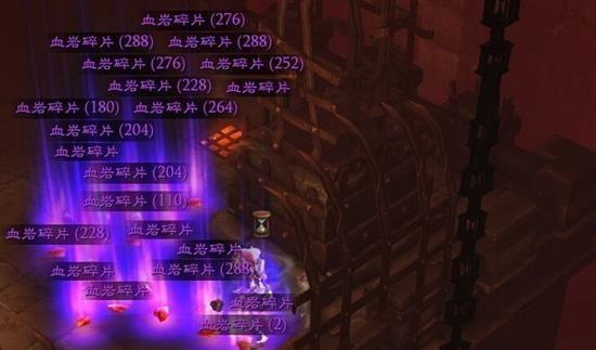 惊人的血岩碎片掉落数量,根据玩家透露一次可得数量约为4-5千。
