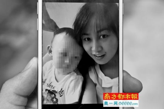 29岁的温嫦生前的照片。南都记者 黎湛均 摄