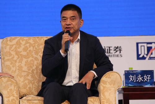 新希望集团创始人、董事长刘永好