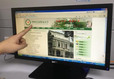 虚假大学——四川经济贸易大学网站的内容均是抄袭的。