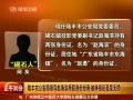视频:歌手陈红被前夫起诉用军人身份经商