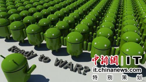 国产手机售价难超3千元网友:再贵不如加钱买苹果