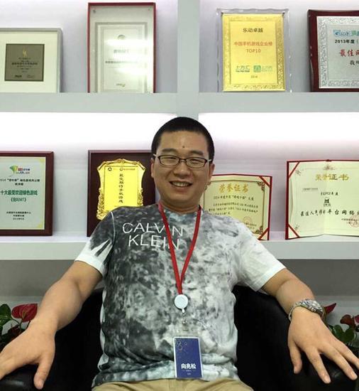 向兆松、张海立将在CGDC移动社交专场上发表演讲