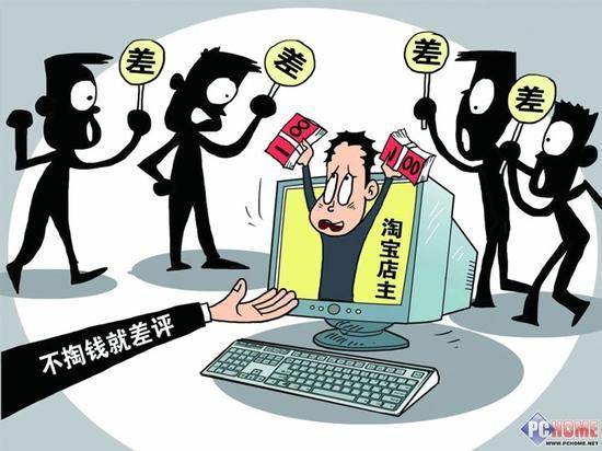 警惕 移动互联网背后隐藏的刷单热潮
